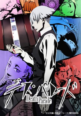 madhouse production Death Parade