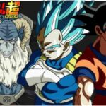 Dragon Ball Super Season 2: Release Date And Everything You Need To Know